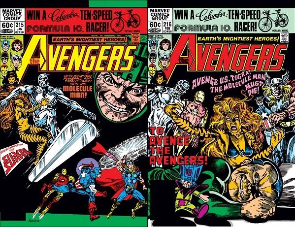 av 215-216 covers
