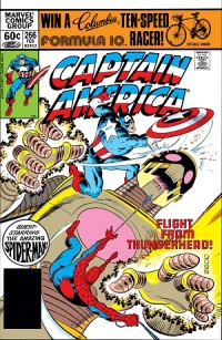 cap 266 cover